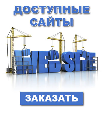 Site Developers