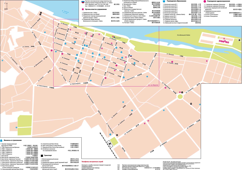 Карта Г Благовещенска Амурской Области